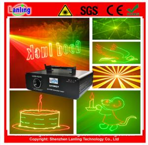 China 300mW RGY 10kpss ILDA Animation laser Light(L818RGY) on sale