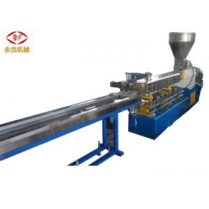 China Color Masterbatch Making Pellet Twin Screw Extruder Machine Water Strand Cutting on sale