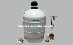 China tianchi liquid nitrogen tank  material Aviation aluminum YDS-10/20/50 Mainly used in Molecular food on sale