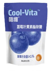 China Blueberry Flavor Pectin Gummy Candy Lutein Esters Good For Eyes Gluten Free on sale