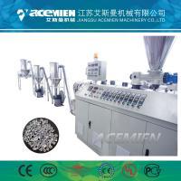 China PP PE Waste Film Plastic Recycling Granulator Machine , Pellet Making Machine on sale
