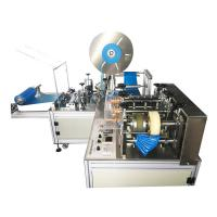 China Disposable Plastic Shoe Cover Making Machine on sale