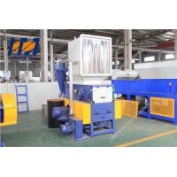 China Double Shaft Plastic Recycling Shredder , Industrial Plastic Shredder Machine on sale