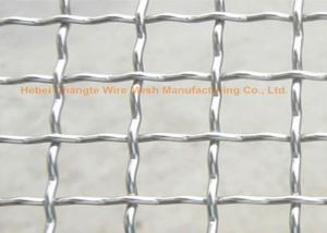 China Durable Stainless Steel Metal Mesh , Stainless Steel Woven Wire Mesh Filter Disc on sale