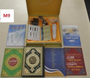China hot!pen quran reader word by word,arabic reader quran with sahih al-bukhari,sahih muslim on sale