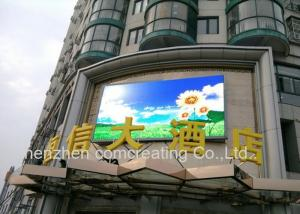 China Epistar Rgb Led Advertising Screens P6.67 HD Outdoor Electronic Signs For Businesses on sale