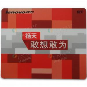 China 2015 Cheap custom Heat transfer printing Blank Mouse Pad for sublimation on sale