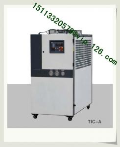 China Air Cooled Industrial Chiller  CIF price/ water chiller with CE certification on sale