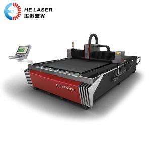 China 2000 Watt Fiber High Power Laser Cutting Machine For Alloy Steel Plate on sale