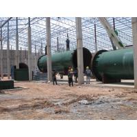NPK compound fertilizer machine