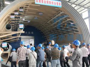 China Corrugated Steel Utility Tunnel corrugated metal culvert pipe suppilers on sale