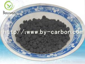 China Spherical Activated Carbon on sale