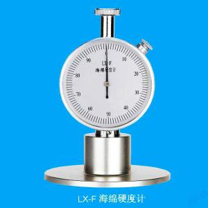 China LX-F Analog shore durometer, shore F durometer, sponge hardness tester, foam hardness meter on sale