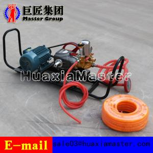 China QZ-2D three phase core drilling rig small portable  water drilling machine for sale on sale