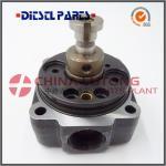 buy Head Rotor CABEZALES 1 468 334 653 VE4/12R for KHD  9K