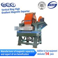Hot Sale Model Vertical Ring High Gradient Magnetic Separator With ISO Certificate