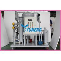 High Efficiency Turbine Oil Purification Machine in Pakistan