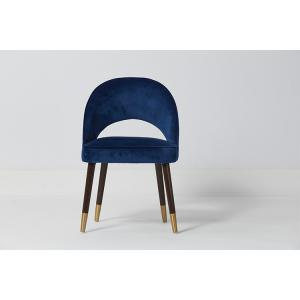 China Fashion Concreted Blue Velvet Fabric Dining Chairs With Solid Wood And Metal Feet on sale