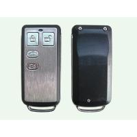 Keylee Entry Remote Duplicator for Home Alarm 4 Buttons (R083)