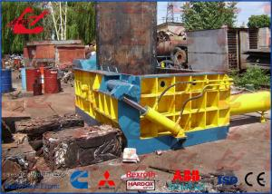 China WANSHIDA Y83-250 Heavy Duty HMS Baling Press Baler for Heavy Metal Scrap Car Bodies on sale