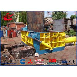 China Waste Car Bodies Baling Press Scrap Metal Baler Hydraulic Metal Compactor for Steel Factory on sale