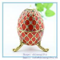 eEaster Celebration Gift/Luxurious New Egg / Egg shape music box