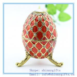 China eEaster Celebration Gift/Luxurious New Egg / Egg shape music box on sale