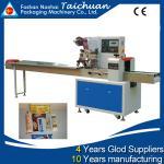 El CE de la máquina de China aprobó el precio multifuncional con mejores ventas de la empaquetadora de la almohada de los alimentos de preparación rápida (la versión actualizada)