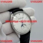 Jaeger LeCoultre Q1368420 Watch