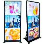 75inch  custom touch strip screen stretched LCD bar screen advertising display for mall / shelves / elevator