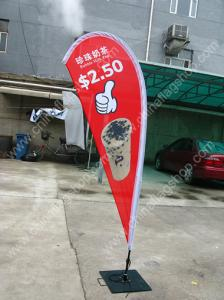 China small advertising teardrop flags on sale