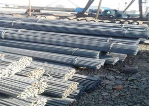 China 12MM Hot Rolled Steel Bars on sale