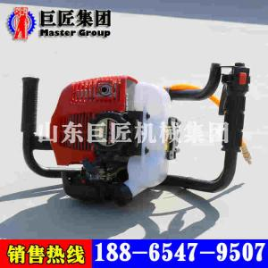 China BXZ-1 Portable single person backpack  drilling rig core drilling rig on sale