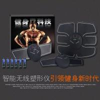 China 2017 most popular lose fat electric fitness auxiliary muscle tens massager on sale