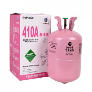 China HFC zeotropic mixture refrigerant gas R410A on sale