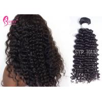 Deep Curly 100% Human Hair Weave Extensions Double Weft For Black Girl