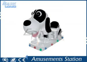 China Durable Fiberglass Cute Dog Coin Operated Children's Rides Amusement Equipment on sale