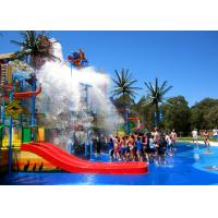 Large Scale Water Playground Equipment Elegant Design Against Corrosion