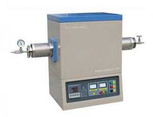 China Lab heat treatment tube furnace with high temperature on sale