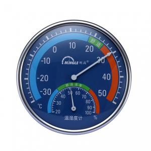 China TH101 Metal Frame Wireless Indoor Outdoor Thermometer Hygrometer High Accuracy on sale