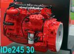 Euro3 Dongfeng CumminsのトラックISDe245 30エンジン