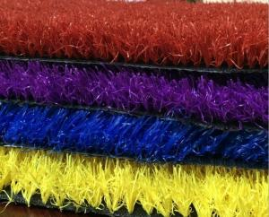 China PP & PE grass yarn 25mm height Dtex 9500 HIGH DENSITY 16800 2m or 4m width 25m length kindergarten colorful runway on sale