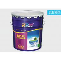 China Roof Tile Thermal Insulation Paint Heat Reflective Roof Cooling For Building Roof Coating on sale