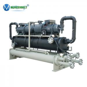 China Plastic Industry 200 Tons Industrial Dual Compressor Water Cooled Screw Chiller for Injection Machine on sale