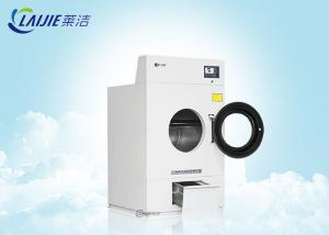 China Professional stainless steel commercial laundry dryer machine for clothes on sale