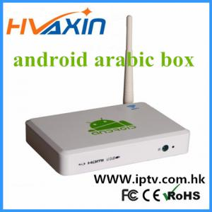 China android tv box arabic iptv arabic tv box arabic channels African iptv on sale