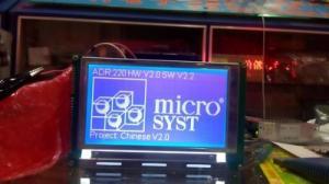 China KOE 5.1 Inch Industrial Lcd Display Screen 240*128 Pixels 200cd/m2 SP14N01L6ALCZ on sale