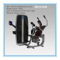 China Modern Abdominal Crunch Machine Physical Fitness Equipment For Professional Athlete on sale
