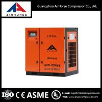 Airhorse Belt-Driven High Quality Screw Air Compressor machine prices 10HP