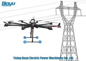 China Rotor Of Drone 15-28 Inch Full Carbon Fiber UAV Drone For Power Line Using on sale